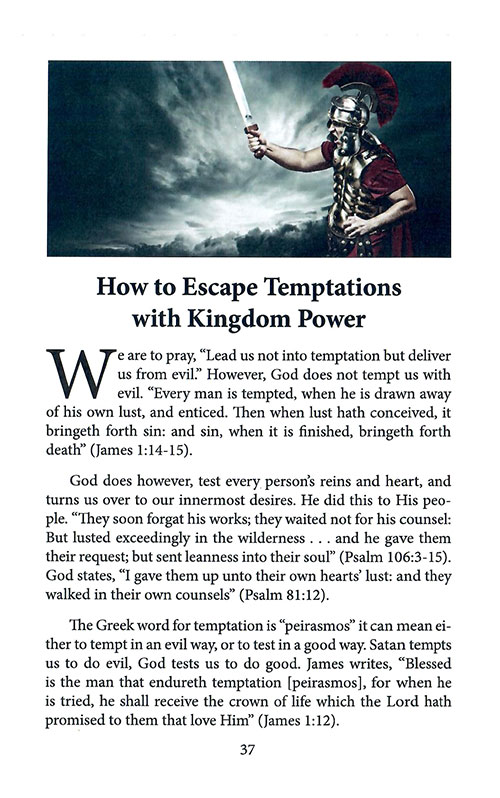 kingdom-power-inside