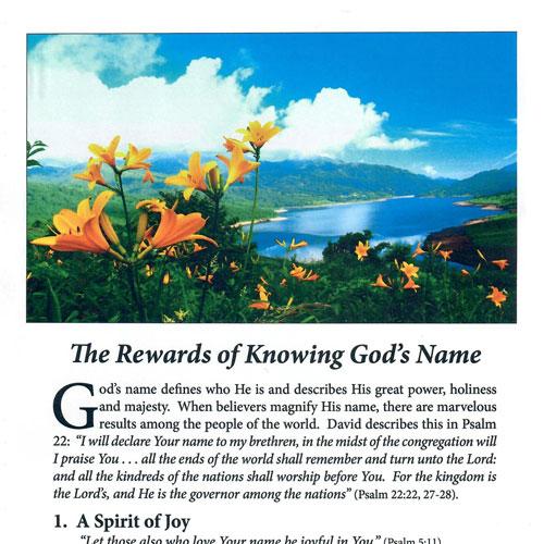 lets-magnify-gods-name-inside-1