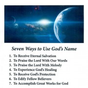lets-magnify-gods-name-page-3
